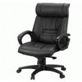 boss chair B-517