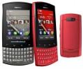 Nokia Asha 303, all mobile Nokia Asha 303, mobiles, cells phones, all Nokia Asha 303, latest mobiles Nokia Asha 303, price in pk, Price in Pakistan, karachi, lahore, rawalpindi, gujranwala, islamabad, dera ghazi khan, peshawer, hyderabad, Hafizabad, Bahawalpur, Quetta, Multan, Faisalabad, Lahore, Gujrat, Nawabshah, Sahiwal, Larkana, Bhao, Bhaotao, bhaotao.com