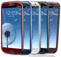 Samsung Galaxy S3, Bhao, Bhaotao, bhaotao.com