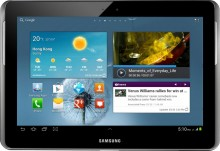 Samsung Galaxy Tab 2 10.1 Wifi P5110, Samsung Galaxy Tab, 2 10.1 Wifi P5110, all samsung galaxy tablets, tablets, all tablets, samsung tablets, price in pk, Price in Pakistan, karachi, lahore, rawalpindi, gujranwala, islamabad, dera ghazi khan, peshawer, hyderabad, Hafizabad, Bahawalpur, Quetta, Multan, Faisalabad, Lahore, Gujrat, Nawabshah, Sahiwal, Larkana, Bhao, Bhaotao, bhaotao.com