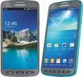 Samsung Galaxy S4 Active, Samsung, Galaxy S4 Active, samsung mobile phones, mobile phones, all samsung mobile phones android mobiles, android mobile phones, price in pk, Price in Pakistan, karachi, lahore, rawalpindi, gujranwala, islamabad, dera ghazi khan, peshawer, hyderabad, Hafizabad, Bahawalpur, Quetta, Multan, Faisalabad, Lahore, Gujrat, Nawabshah, Sahiwal, Larkana, Bhao, Bhaotao, bhaotao.com