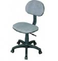 Computer Chair B-506