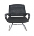 Visitor Chair B-348