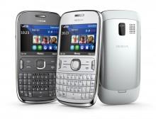 Nokia Asha 302, mobiles, cell phone, mobile phone, nokia mobiles, all Nokia mobiles, mobile Nokia Asha 302, all mobile phone Nokia Asha 302, nokia series, nokia price pakistan, price in pk, Price in Pakistan, karachi, lahore, rawalpindi, gujranwala, islamabad, dera ghazi khan, peshawer, hyderabad, Hafizabad, Bahawalpur, Quetta, Multan, Faisalabad, Lahore, Gujrat, Nawabshah, Sahiwal, Larkana, Bhao, Bhaotao, bhaotao.com